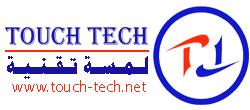لمسة تقنية | Touch-Tech